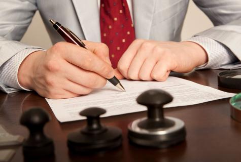How to become the notary?