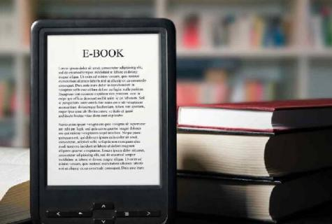 How to use the e-book?