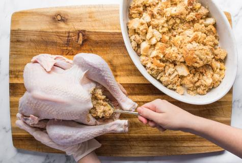 Caloric content and useful properties of a turkey